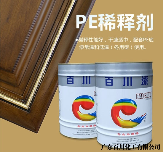 http://www.baichuanqi.com/data/images/product/20180227091331_353.jpg