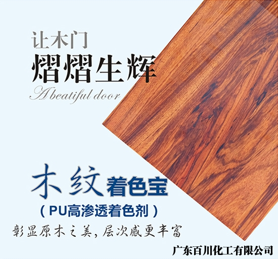 http://www.baichuanqi.com/data/images/product/20180416153715_689.jpg