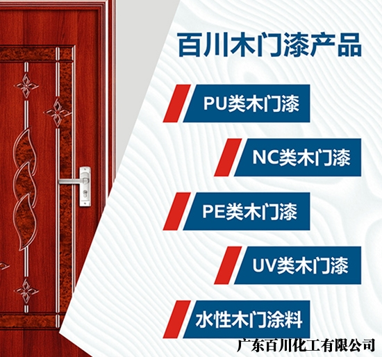 http://www.baichuanqi.com/data/images/product/20180416153727_248.jpg