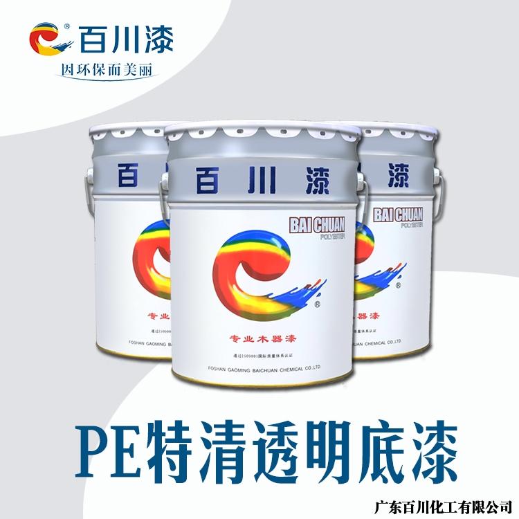 苏魁办公家具PE清底着色、PU清面着色涂装效果