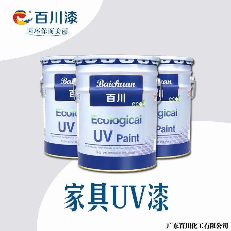 汉庭家具实木床uv白底漆涂装效果