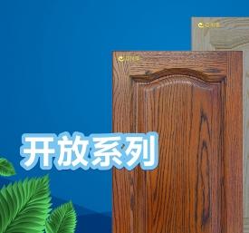 PE家具漆