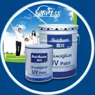 UV家具漆