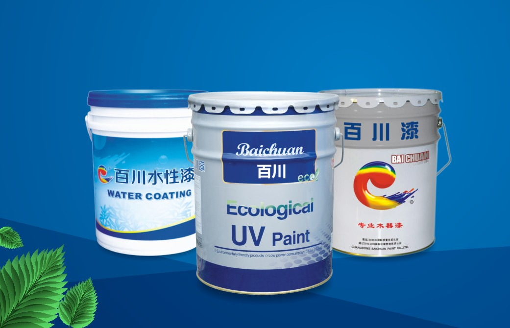 uv水性漆  家具水性漆  水性漆厂家